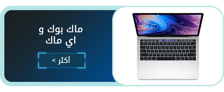 Apple-iMacs
