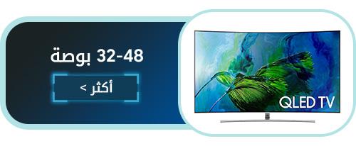 TV-32-48