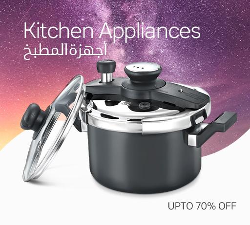 www.kuwait.ourshopee.com