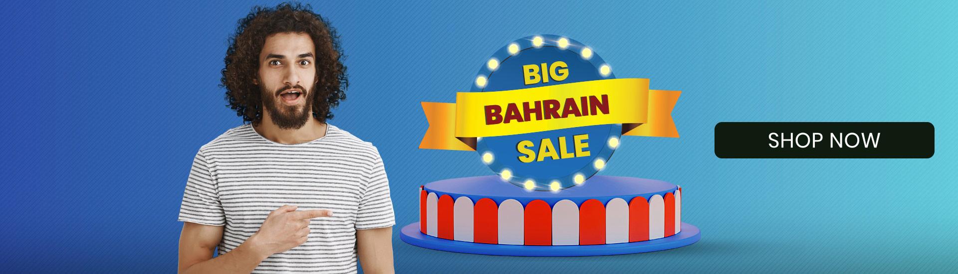 bahrain.ourshopee.com