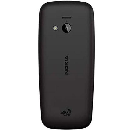 Nokia 220 Dual SIM 24MB 4G LTE, Black