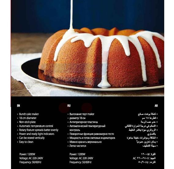Saachi Cake Maker Black - CM‐2251