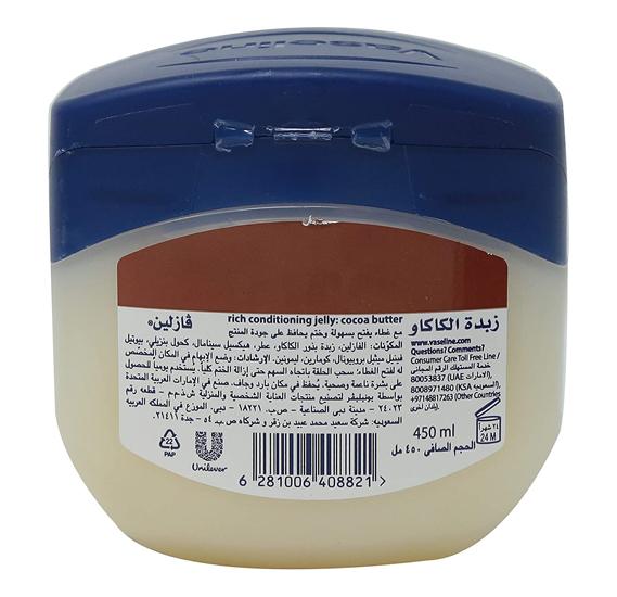 Vaseline Petroleum Jelly Cocoa Butter, 450ml