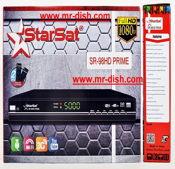 StarSat SR 98 Full HD Prime Satellite receiver, 98