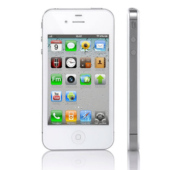 Apple iPhone 4S, 32GB, 3G,3 5inch, iOS 5, Dual Camera, WiFi - White