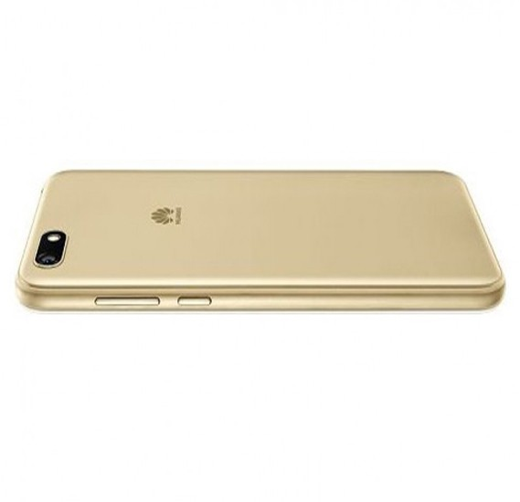 d31d7e951 Buy Huawei Y5 Prime 2018 16GB Phone - Gold Online kuwait