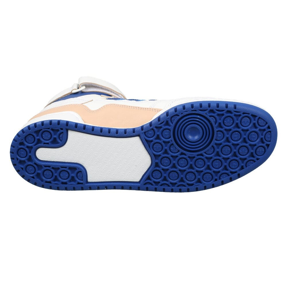 Adidas Forum MID Wrap Mens Sports Shoe - BY4412