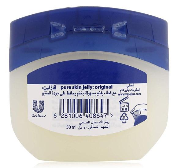 Vaseline Original - 50 ml,HC1521