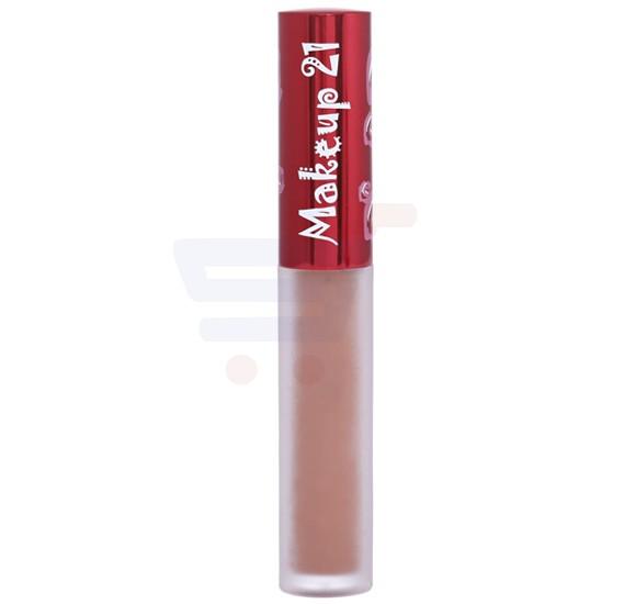 Makeup21 Shroom Matte Lip Gloss - 0.27 Oz