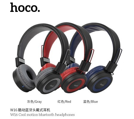 Hoco Cool motion bluetooth headphones, Gray, W16