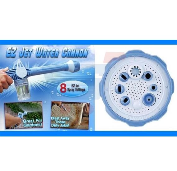 EZ Jet Water Cannon 8 Nozzle Gun Spray