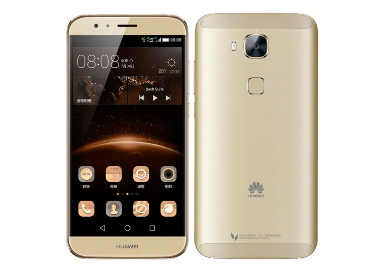 Buy Huawei G8 Smart Phone Online Oman Ourshopee Com Oa30