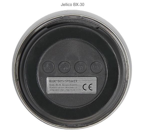 Jellico BX-30 Bluetooth speaker 4.1, 9-10 hrs talk time, 10 mtr range, 1500mAh battery, 3.7V, TWS Function
