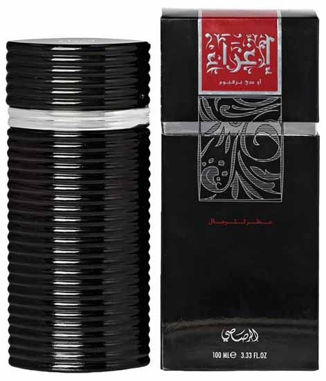 Rasasi Egra Perfume for Men 100 ML