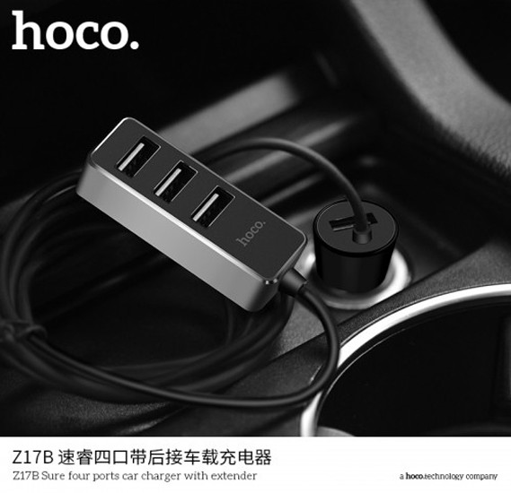 Z17B Sure four ports car charger with extender - Metal Gray