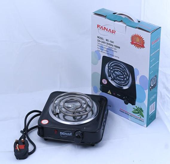 Fanar Spiral Hot Plate Single 220-240V, MS-1041