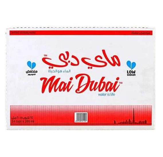 Mai Dubai Drinking Water Cup 200ml Pack of 24