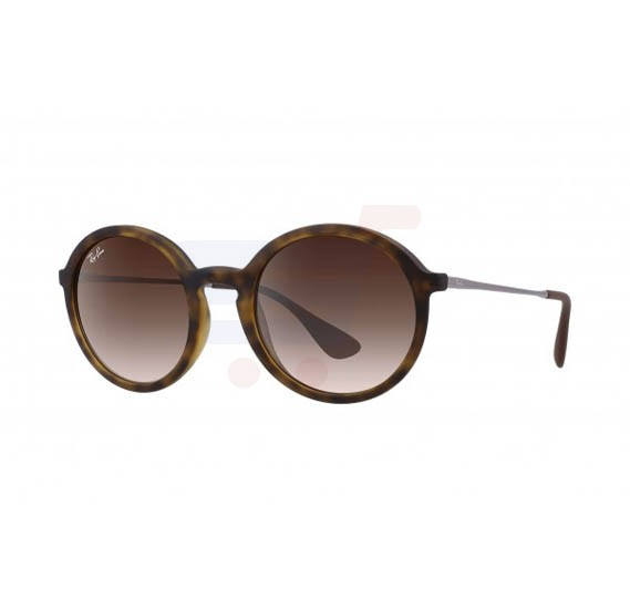 Ray-Ban Round Brown Frame & Brown Gradient Mirrored Sunglasses For Women - RB4222-865