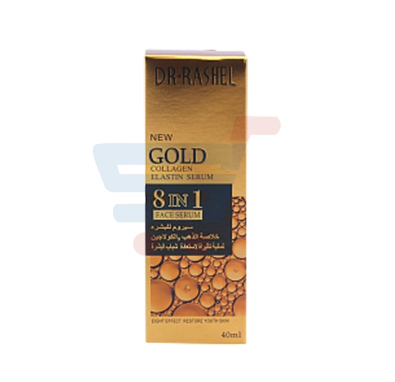 Dr.Rashel Face Serum Gold Collagen 8 In 1,30ML
