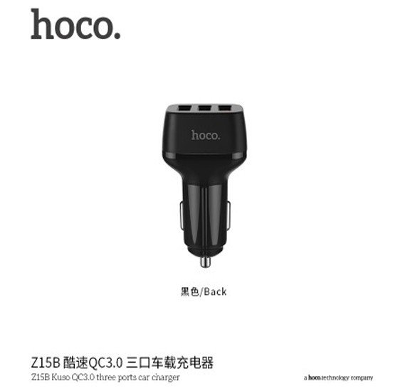 Hoco Z15B Kuso QC3.0 three ports car charger - Black