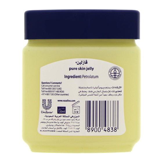 Vaseline Pure Skin Jelly Original 120 ml