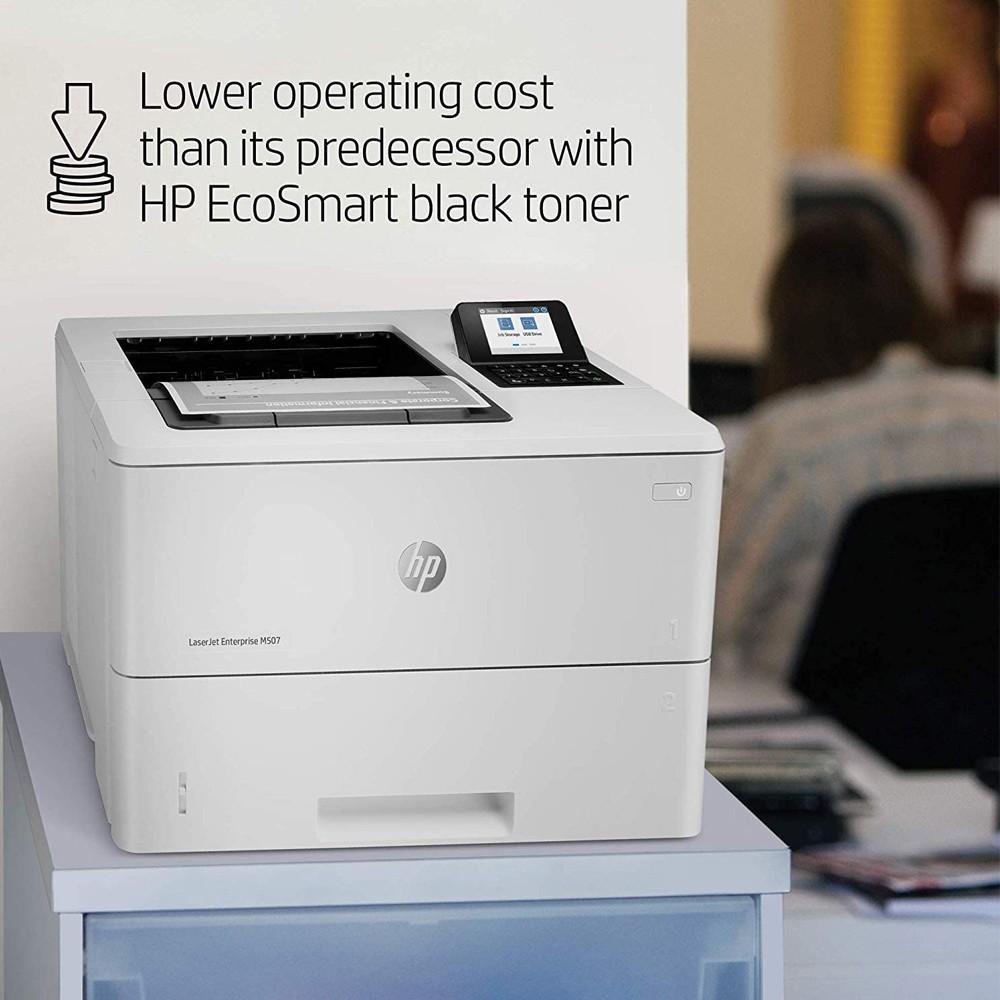 HP M507DN Laserjet Enterprise Printer