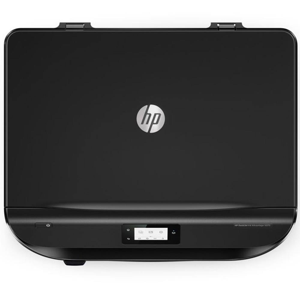 HP Deskjet Ink Advantage 5075 AIO - 10ppm, 4800dpi, A4, USB, Wi-Fi, Color Inkjet