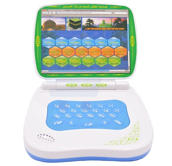 Kids Quran Learning Tab - AH-801