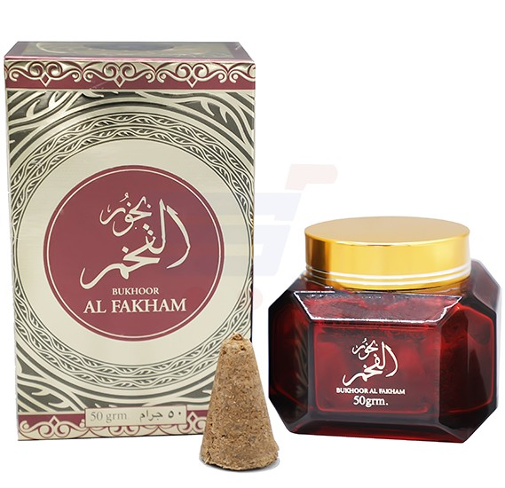 Bukhoor AL FAKHA Arabic Oud
