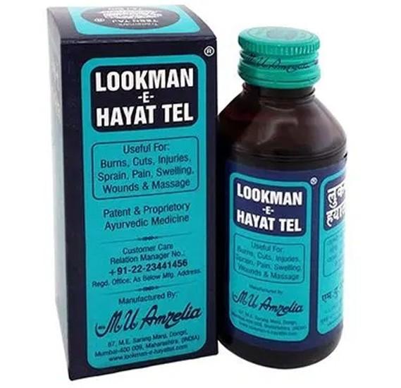 Lookman E Hayat Tel Herbal Oil, 50 ml
