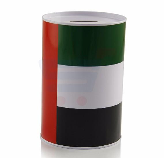 UAE Coin Box - TN-2902