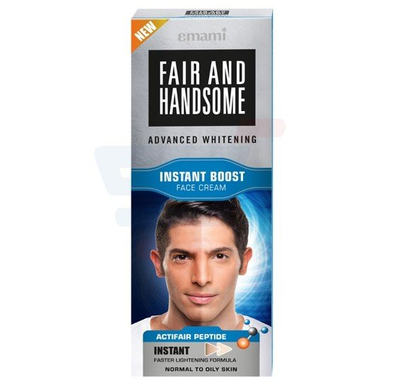 Emami Fair & Handsome Instant Boost Fairness Cream 50Gm