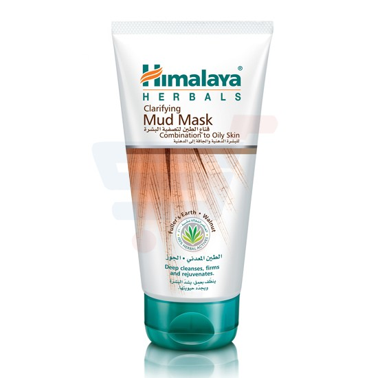 Himalaya Clarifying Mud Mask 150 ML - NHS0126