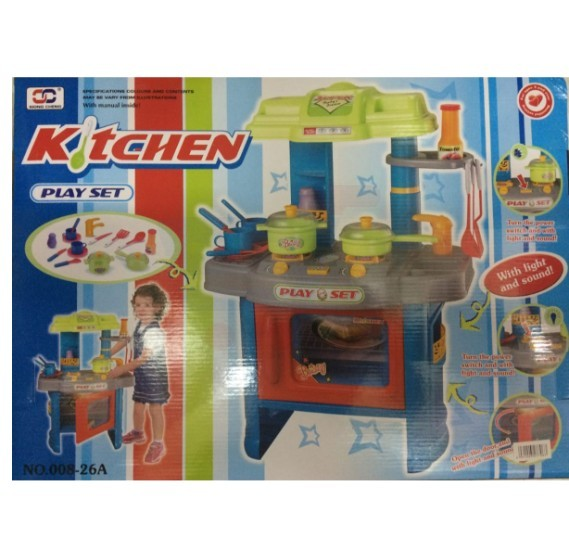 BS Kitchen Asstd Play Set With Music System - 008-26