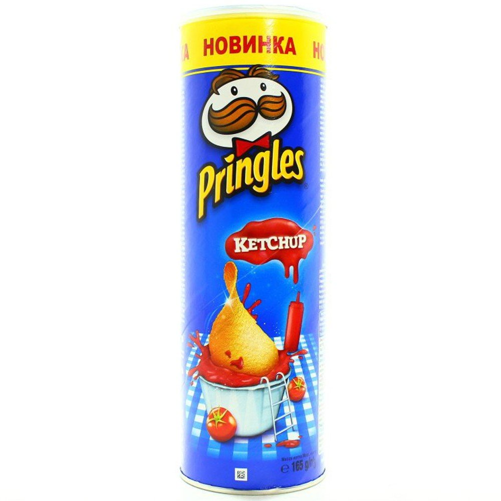 Pringles Ketchup flavoured Chips 40g