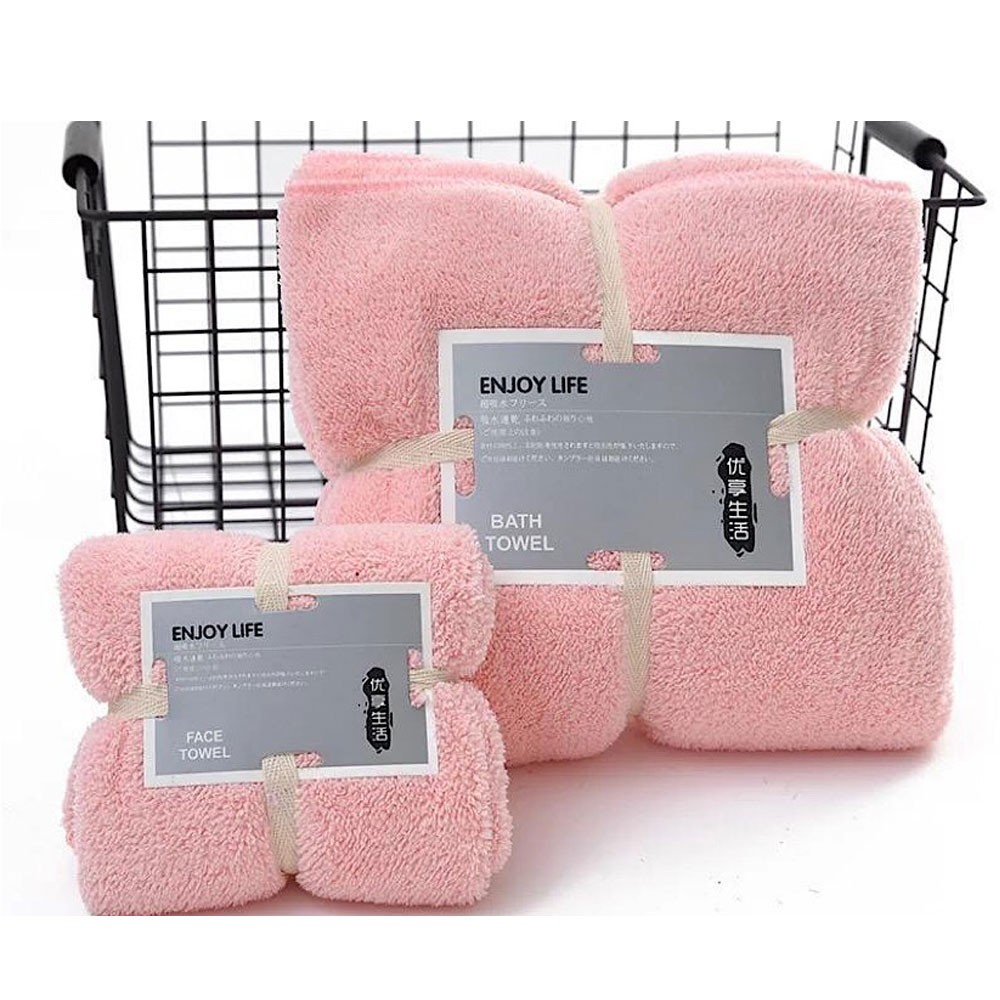 Microfiber Bath Towel Set of 2 Pieces, Peach Color