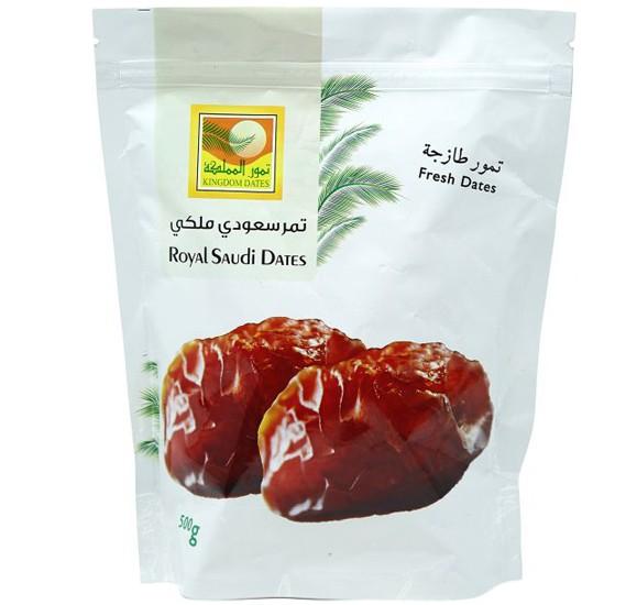 Dates Royal Saudi 500gm