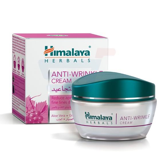 Himalaya Anti Wrinkle Cream (Premium) 50 GM - NHS0158