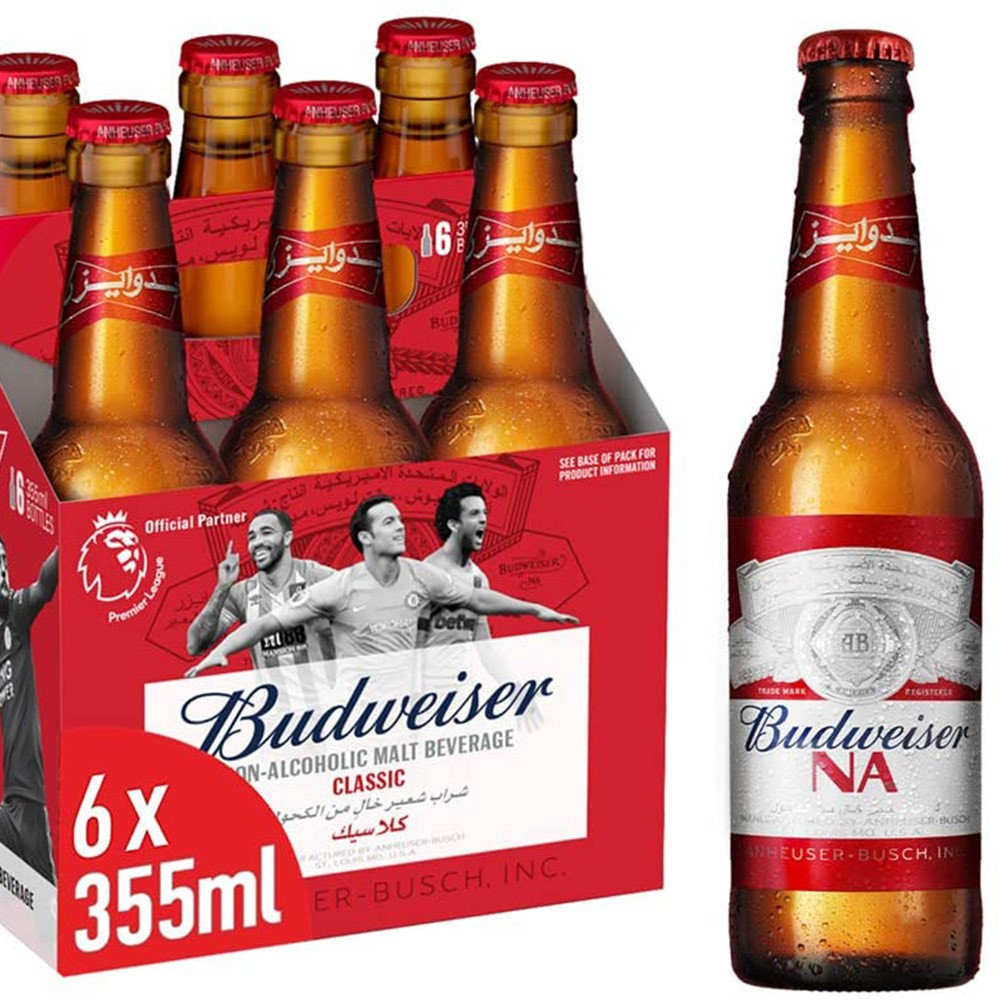 Budweiser Classic Flavour Non Alcoholic Malt Beverage 355ml Pack Of 6 Bottles 53003.501