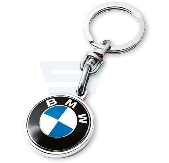 BMW Key Ring