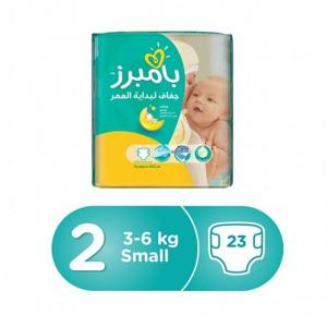Pampers Active Baby  CP No.2 Small (3-6kg) 23pcs