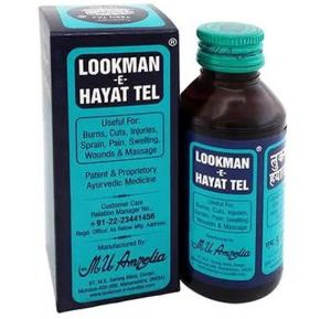 Lookman E Hayat Tel Herbal Oil, 50 ml
