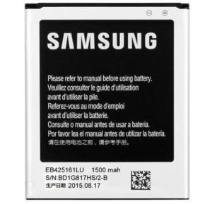 Samsung compatible Battery for Samsung J762