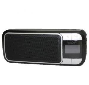 Qari Al-Quran Speaker With LCD Portable Black, SQ-128