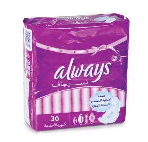 Always Super Plus Pads with Wings (1 x 30 = 30)