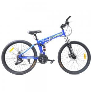 Shimano BT Foldable Bicycle With Steel Frame 26 Inch, Blue