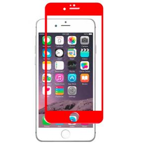 Apple compatible 2 in 1 protective glass Kit for Iphone 7 Red