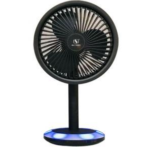 Rechargeable RGB Light Small Desk Fan FS-01