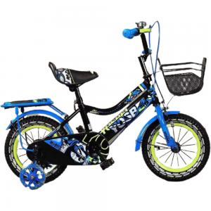 Bait Al Wala Yosbei 16 Size Blue Bicycle