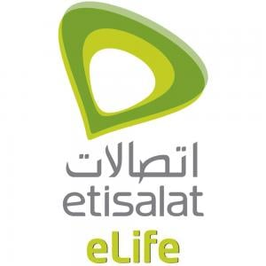 Etisalat Elife, Entertainment 500Mbps 2 Year Contract Plan